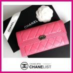 シャネル CHANEL 財布 長財布 ボーイシャネル 2015年 新作 ラムスキン レザー ピンク シルバー ボーイ フラップ