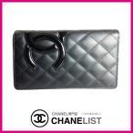 シャネル CHANEL 財布 2つ折り 二つ折り 長財布 カンボン ブラック ピンク カーフ エナメル シルバー スティッチ CC
