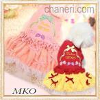 【再入荷】【秋冬】【Sale】【1680円】MKOファースカートのワンピース【メール便OK】