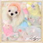 【新作】【春夏】【Sale 1480円】【犬 服】お花のキャミワンピース【Lollypop】【メール便OK】