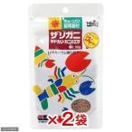 キョーリン ザリガニ・ヤドカリ・カニのエサ 50g 飼育 餌 2袋入り 関東当日便