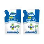 ライオン ペットキレイ 除菌できる ふきとりフォーム 詰め替え用 200ml×2袋