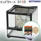 コトブキ工芸 kotobuki ヒュドラケース 3133 消臭ゼオサンド 2L セット