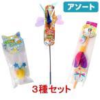 ペッツルート カシャカシャ一式! ぶるーセット 猫用玩具 猫じゃらし 猫 猫用おもちゃ 関東当日便