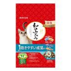 ペットライン JPスタイル 和の究み 1歳から 飽きやすい成猫用 2kg(250g×8袋)