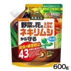 菜園生活 ネキリベイト 600g 関東当日便