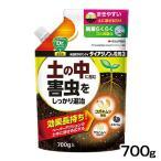 殺虫剤 ダイアジノン粒剤 700g 関東当日便