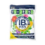花ごころ IBのチカラ グリーンそだちEX 1.4kg 関東当日便