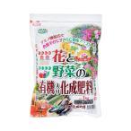 アミノ酸配合 花と野菜の有機入り化成肥料 10−8−8 1kg ガーデニング アミノ酸 化成肥料