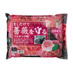自然応用科学 まくだけで薔薇を守るマルチング材 5L 関東当日便