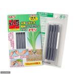 GEX 水草一番 水草のオモリ 10cm×4本 ジェックス 関東当日便