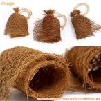 メダカの産卵用 手作り棕櫚/シュロ国産(1個)