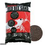 シラクラ RED BEE SAND(レッドビーサンド) 8kg 熱帯魚 用品 ソイル 関東当日便
