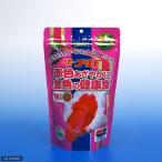 キョーリン ベビーゴールド 特小粒(浮上性)300g 金魚のえさ 関東当日便