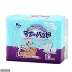 Yahoo!チャーム charm ヤフー店国産 男の子&女の子のためのマナーパッド 交換式 LL 10枚 おもらし ペット 関東当日便