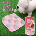 スーパーキャット FUKA−FUKA PiPi ピンク 犬 犬用おもちゃ 関東当日便