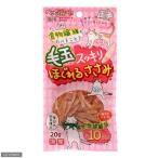 ペッツルート 毛玉スッキリ ほぐれるささみ 20g 猫 おやつ 毛玉ケア 犬 おやつ ささみ 関東当日便