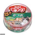 ペットライン キャネット モナーク 缶 15歳からのかつお 80g キャットフード キャネット 超高齢猫用 関東当日便
