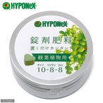 ハイポネックス 錠剤肥料 観葉植物用 約70錠(N10・P8・K8) 関東当日便