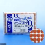 冷凍★キョーリン クリーンコペポーダ 50g 1枚 別途クール手数料 常温商品同梱不可