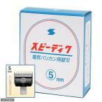 https://item-shopping.c.yimg.jp/i/g/chanet_159282
