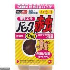 GEX 半生エサ パックDE赤虫(アカムシ) お徳用 50gパック ジェックス 金魚のえさ 関東当日便