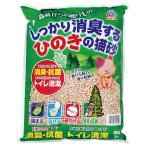 猫砂-商品画像
