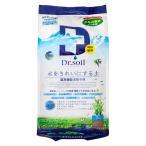 コトブキ工芸 kotobuki Dr.Soil ドクターソイル 2kg 熱帯魚 用品