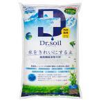 コトブキ工芸 kotobuki Dr.Soil ドクターソイル 8kg 熱帯魚 用品 お一人様2点限り