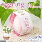 エッグリング ワイルドストロベリー 家庭菜園 キッチン菜園 室内園芸 関東当日便