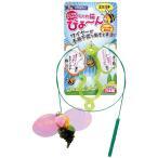 キャティーマン じゃれ猫びょーん ミツバチ 猫じゃらし 猫 猫用おもちゃ 関東当日便