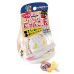 キャティーマン じゃれ猫 ちっちゃいにゃんこ玉 ミルキー 猫 猫用おもちゃ ボール 関東当日便