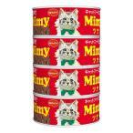 ミミー ツナ 150g 4缶パック キャットフード 関東当日便