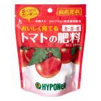 おいしく育てるトマトの肥料 150g