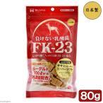 THジャパン 乳酸菌FK23 ササミジャーキースーパーソフト 80g