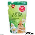 マルカン 天然消臭カモミールの香り詰め替え用 500ml 関東当日便