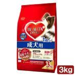 ビューティープロ ドッグ 1歳から 成犬用 3kg(500g×6袋) ドッグフード ビューティープロ 関東当日便