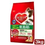 ビューティープロ ドッグ 低脂肪 1歳から 3kg(500g×6袋) ドッグフード ビューティープロ 成犬用 関東当日便