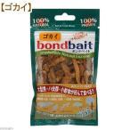 ボンドベイト ゴカイ 魚 小動物 鳥類 ハリネズミ フード 餌 エサ 関東当日便