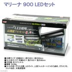 □同梱不可・中型便手数料 GEX マリーナ900 LEDセット 才数200