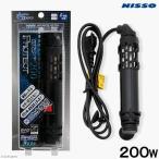 ニッソー プロテクトヒーター 200W NHR−072 SHマーク対応 統一基準適合 関東当日便