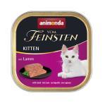 アニモンダ キャット フォムファインステン 仔猫 鶏肉と豚肉と牛肉と子羊肉 100g 正規品 キャットフード アニモンダ