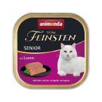 アニモンダ キャット フォムファインステン シニア 鶏肉と牛肉と豚肉と子羊肉 100g 正規品 キャットフード アニモンダ