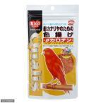 クオリス 赤カナリアのための色揚げ(βカロチン) 100g 鳥 フード 餌 えさ 色揚げフード 関東当日便