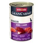 アニモンダ ドッグ グランカルノ シニア 牛肉・子羊肉 400g 2缶入り お一人様2点限り