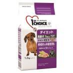 ファーストチョイス 高齢犬 7歳以上 ダイエット 小粒 チキン 1.2kg