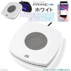 AI PRIME HD(プライムHD) ホワイト 水槽用照明 LEDライト 海水魚 サンゴ 関東当日便