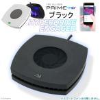 AI PRIME HD(プライムHD)ブラック 水槽用照明 LEDライト 海水魚 サンゴ 関東当日便