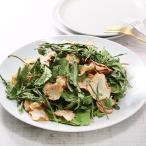 国産 緑黄色野菜の元気もりもりサラダ 50g 小動物のおやつ 無添加 無着色 関東当日便