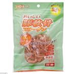 ペッツルート おいしい豚軟骨コラーゲン ソフト 45g 犬 おやつ 関東当日便